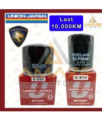 Union Japan Oil Filter for Proton Car(PC121102 / PW510253)