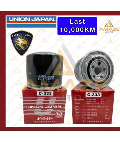 Union Japan Oil Filter for Proton Car(PC121102 / PW510253)