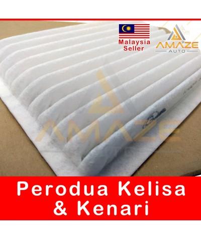 Air-Cond Cabin Filter for Perodua Kenari & Kelisa (OEM No: 17801-87222)