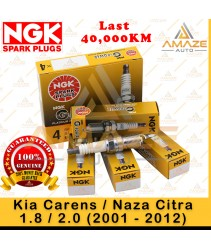 NGK G-Power Platinum Spark Plug for Kia Carens / Naza Citra (2001 - 2012) - 40,000KM Platinum Spark Plug