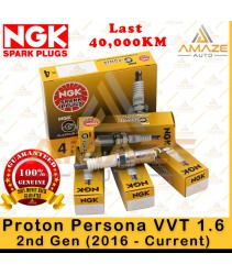 NGK G-Power Platinum Spark Plug for Proton Persona VVT 2nd Gen (2016-Current) - 40,000KM Platinum Spark Plug