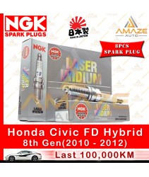 NGK Laser Iridium Spark Plug for Honda Civic FD 1.3 I-VTEC Hybrid (8th Gen)