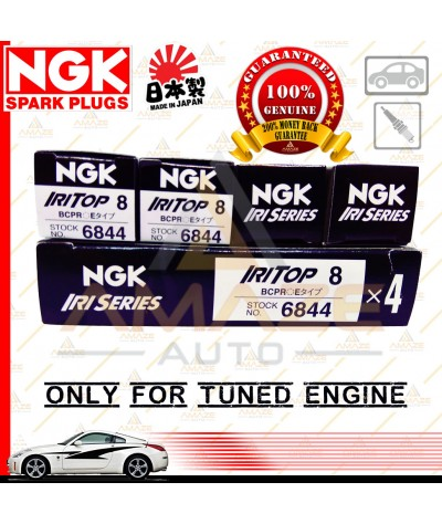 NGK IRITOP Spark Plug for Honda Tuned Engine - Semi Racing Spark Plug